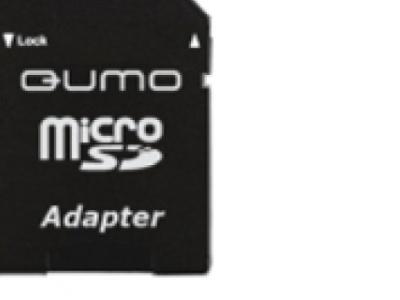 flash microsdhc 4g class10 qumo adapter