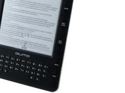 handpc qumo e-book libro classic 4gb black