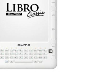 handpc qumo e-book libro classic 4gb white