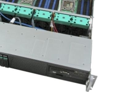 server intel r2308gz4gc
