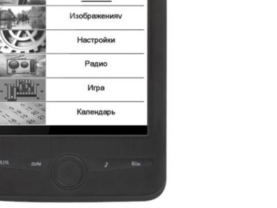 handpc ritmix e-book rbk-520 4gb black