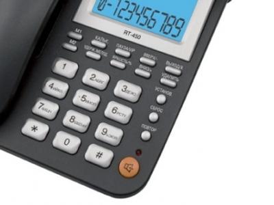 phone ritmix rt-450