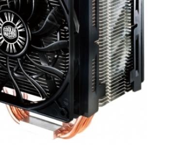 cooler coolermaster rr-h412-16pk-r1