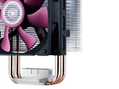 cooler coolermaster rr-t2-22fp-ru