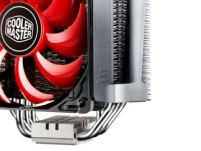 cooler coolermaster rr-x6nn-19pr-r1