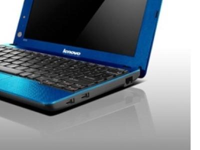 nb lenovo ideapad s110 59-337412 n2600 2g 320 blue