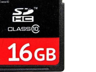discount flash sdhc 16g class10 qumo likenew