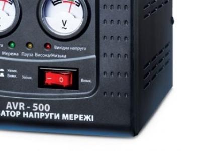 ups stabilizator sven avr-500 350w
