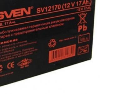 ups battery sven sv12v 17ah