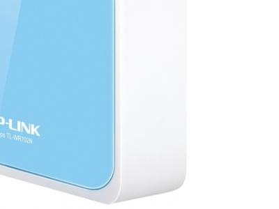 lan router tp-link tl-wr702n