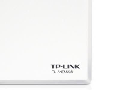 lan antenna tp-link tl-ant5823b