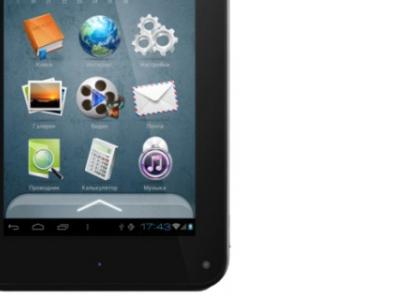 discount ebook wexler-book t7008b used