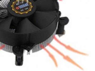 cooler titan dc-156v925x-rpw-cu25