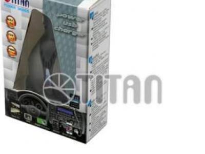 nbacs charger titan hw-25ec-bg