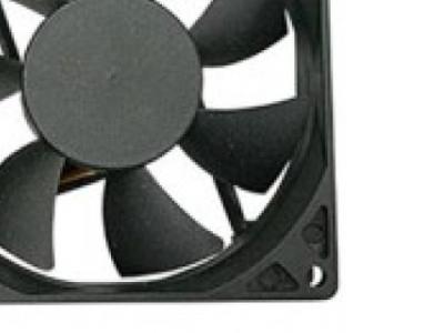 cooler titan tfd-9225l12z