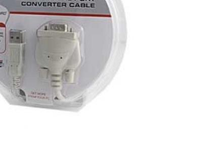 adapter gembird uas111 usb-com