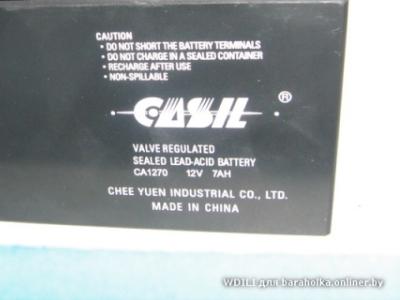 ups battery casil 12v 7ah
