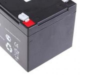 ups battery volta agm st 12v 12ah