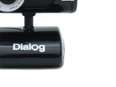 webcam dialog wc-15u black