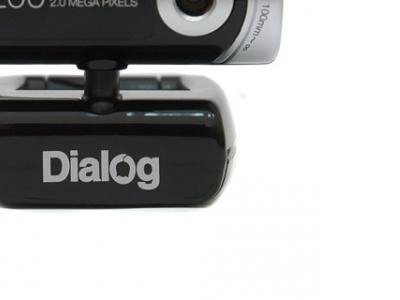 webcam dialog wc-25u silver