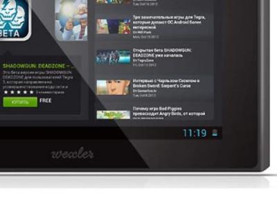 discount tablet wexler-tab pad 7t-8gb-3g-b ips likenew