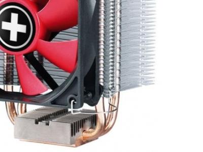 cooler xilence coo-xpcpu-4all-r3