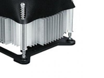cooler xilence coo-xpcpu-i240-pwm