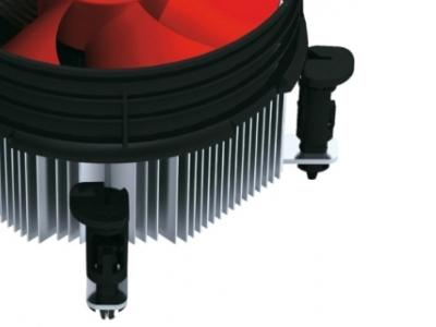 cooler xilence coo-xpcpu-1156-pwm i-220-pm