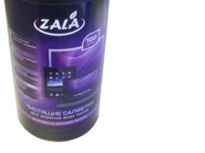 clean wipes zala zl77400