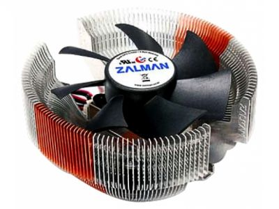 cooler zalman cnps7500c-alcu