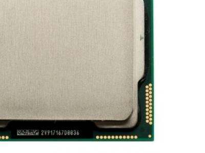 cpu s-1156 core-i3-530 oem