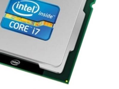 cpu s-1155 core-i7-2600 oem