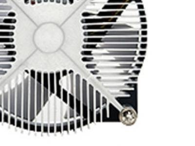 cooler titan ttc-na22tz/r