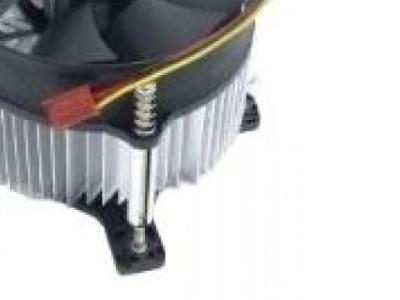 cooler coolermaster di5-9hdsc-a1-gp