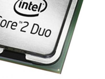 cpu s-775 core2duo-e7600 oem