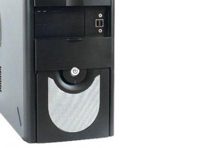 case inwin c720t 450w black-silver