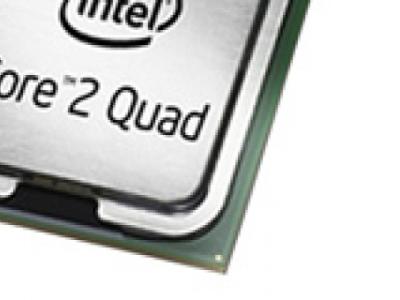 cpu s-775 core2quad-q8200 oem