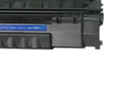 ink cart hp c7553a katun