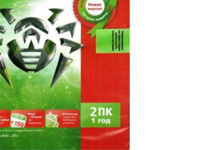 soft dr web security space pro 2desktop 1year dvd v9