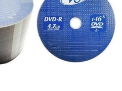 media dvd-r vs 4g7 16x bulk50