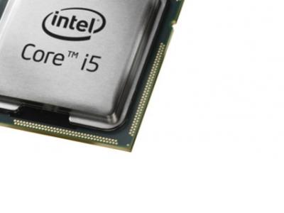 cpu s-1156 core-i5-750 oem