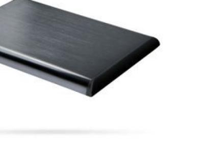 hddext qumo 750 classic grey