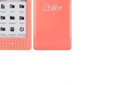 handpc qumo e-book colibri 2gb pink