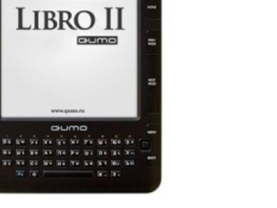 handpc qumo e-book libro ii 4gb black
