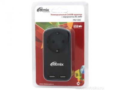 nbacs charger ritmix rm-018 usb