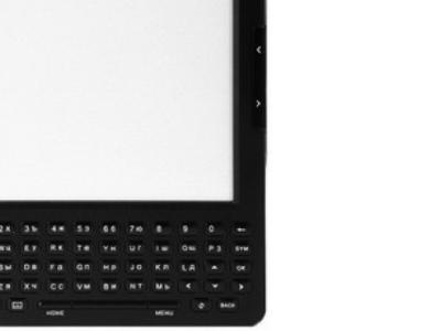 handpc ritmix e-book rbk-750 4gb black