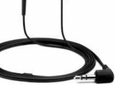 headphone sennheiser cx200