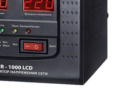 ups stabilizator sven avr-1000 lcd 700w
