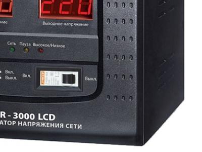 ups stabilizator sven avr-3000 lcd 2100w