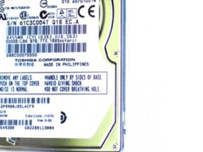 hddnb toshiba 500 mk5075gsx used